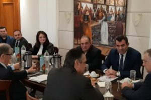 σύσκεψη με υπουργό εσωτερικών