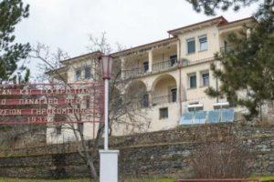 γηροκομείο Καστοριάς