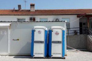 χημικές τουαλέτες