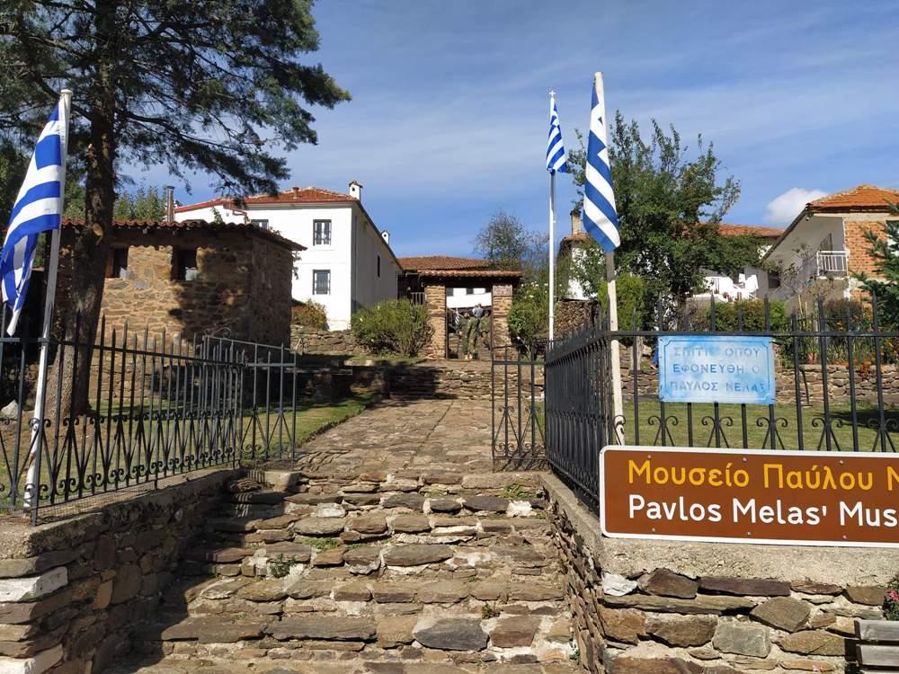 Παύλος Μελάς_μουσείο τοπ.κοινότητα Μελά