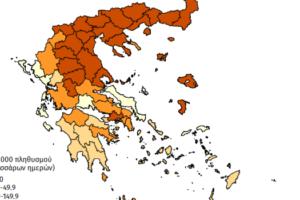 χάρτης πορτοκαλί