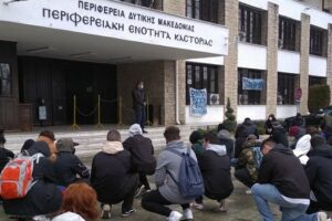 διαμαρτυρία νεολαίας για νομοσχέδιο για τέχνη